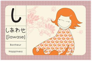 MadameMO_japanese_alphabet_3