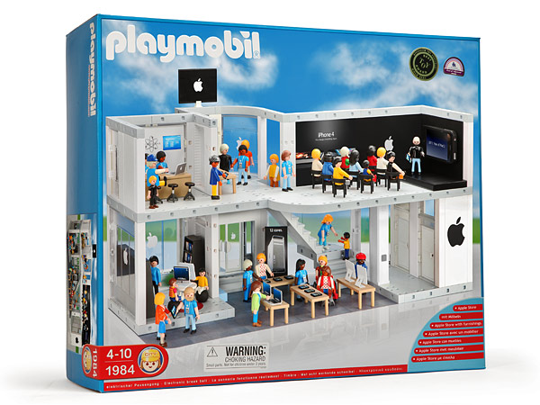 E8bb_playmobi