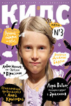 Kccover
