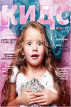 Kccover1