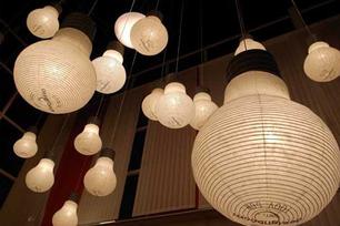 Bulb_lantern2