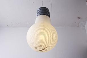 Bulb_lantern_1